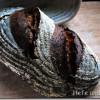 Spelt Buckwheat bread