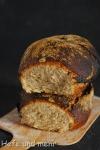 Breadbaking for Beginners XI: Basler Brot