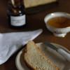 Veganer Dinkelzopf (Einer für Alle)